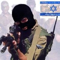 Wikipedia: Mossad