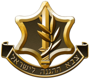 Idf_logo4